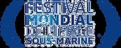 מונדיאל הצילום התת ימי.png