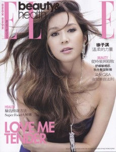 2014.10-Dr.-Bronners-神奇肥皂-Elle-cover-230