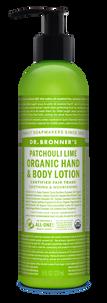 Organic Patchouli Lime Lotion (8 oz)