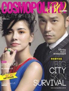 2014.10-Organic-for-Good-Cosmopolitan-co