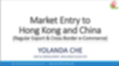 2016.8.11-Market-Entry-to-HK-China-cover