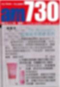 2015.1.12-Dr.-Bronners-玫瑰精華護膚系列-am730-20