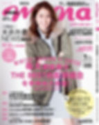 2015.1-Dr.-Bronners-有機玫瑰補濕套装-Mina-cover-