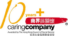 Caring Company 10+ Logo (color).jpg