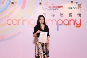 2016-Caring-Company-Award-300x200.jpg