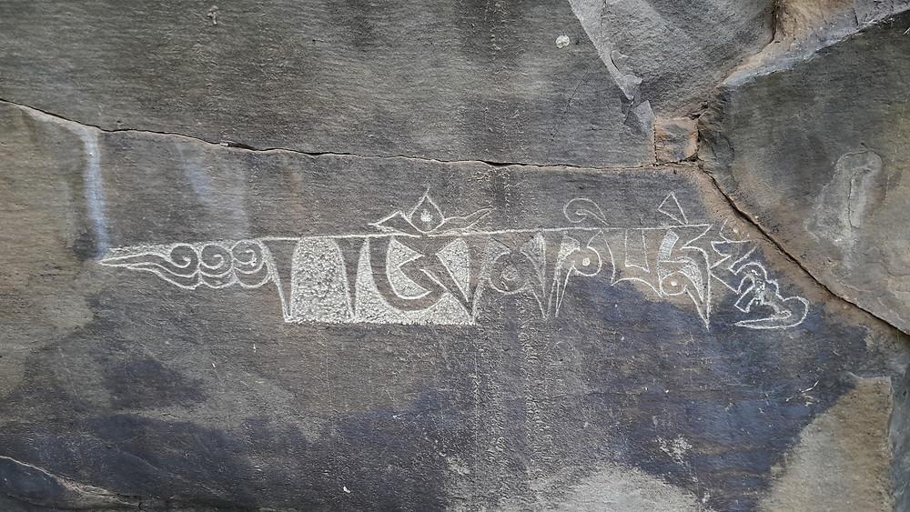 Tibetan monk inscriptions
