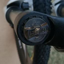 Futurebikes amortiguador delantero con bloqueo