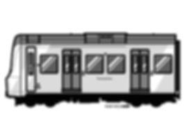 BR 700 Class.jpg
