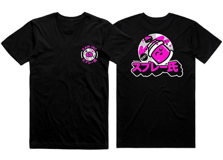 Raw Inc / Mr.Spray Black Marl t-shirt