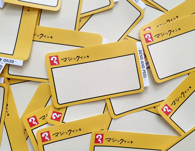 Hater Proof / Magic Ink Eggshell sticker x50 pack