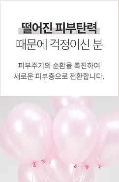 이지에프효과3.png