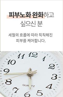 이지에프효과4.png