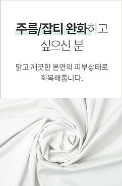 이지에프효과2.png