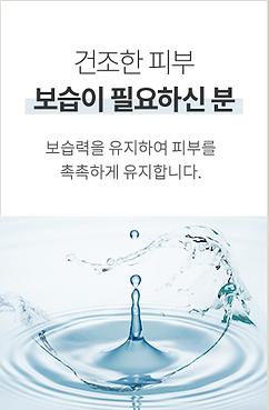 이지에프효과1.png