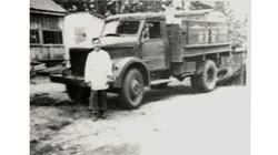 1963 г.