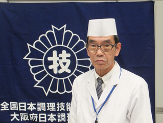 理事 米田繁美