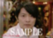 クロノス_ジョウンターの伝説_2Lブロマイド_01(SAMPLE入り).jpg