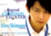 0227_クロノス_メイキング_DVDジャケット_表1.jpg