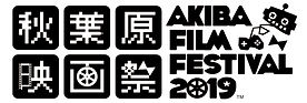映画祭2019ロゴ.jpg