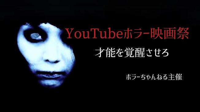 映画祭用バナー_改定.jpg