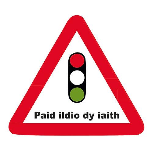 Dyluniad Paid Ildio dy Iaith