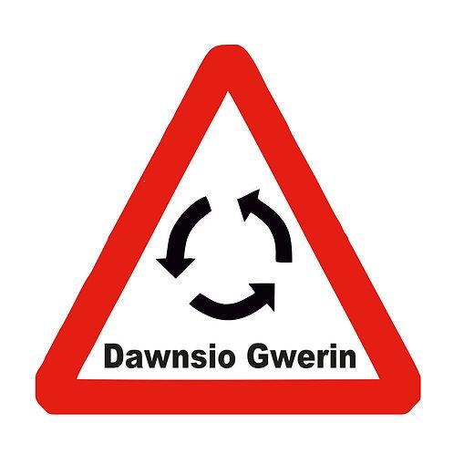 Dyluniad Dawnsio Gwerin