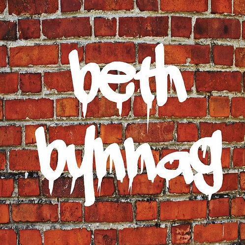 Dyluniad Beth Bynnag