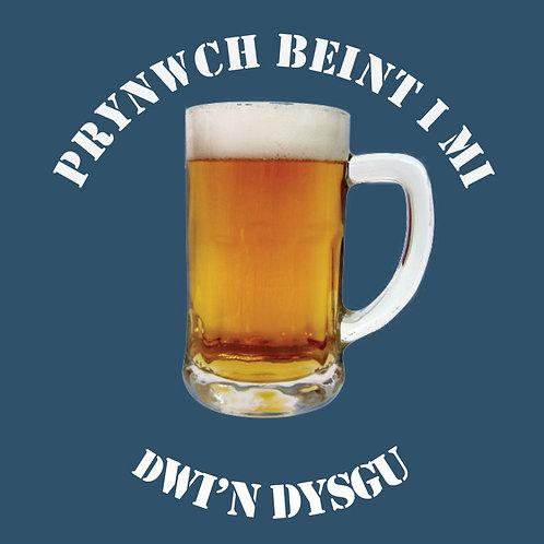 Prynwch Beint i Mi Design