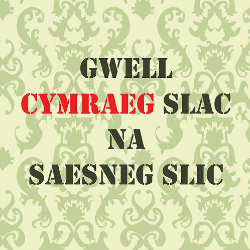 Cymraeg Slac Design