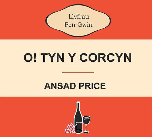 O! Tyn y Corcyn Design