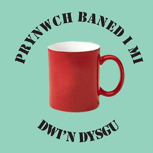 Dyluniad Prynwch Baned i Mi