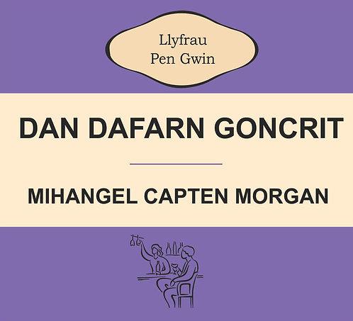 Dyluniad Dan Dafarn Goncrit