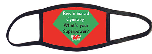 Mwgwd 3 haen gyda ffiltyr 'Rwy'n siarad Cymraeg ...'