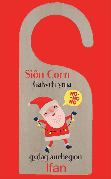 Arwyddion Pren I'r Drws: Siôn Corn