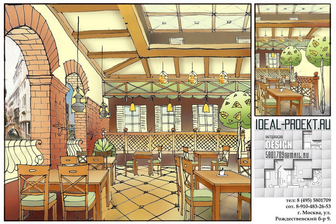 Дизайн ресторана.jpg