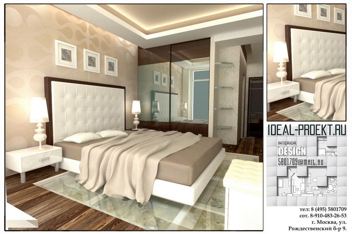 Дизайн спальни.jpg