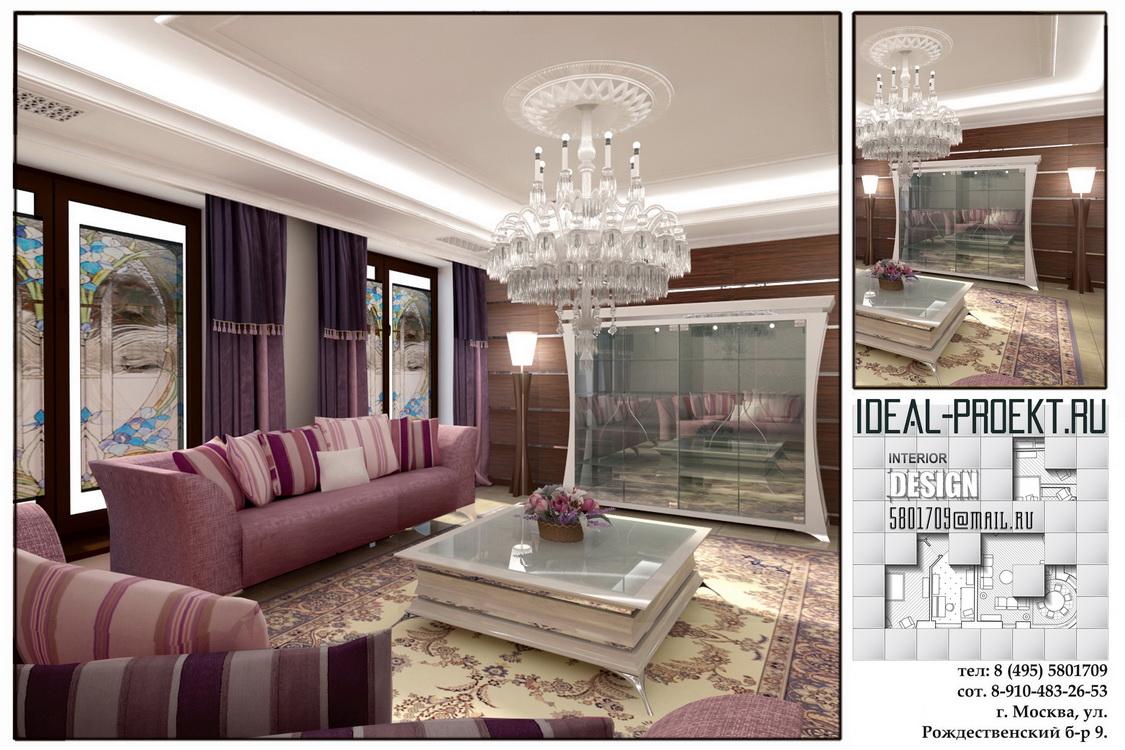 Дизайн гостиной.jpg