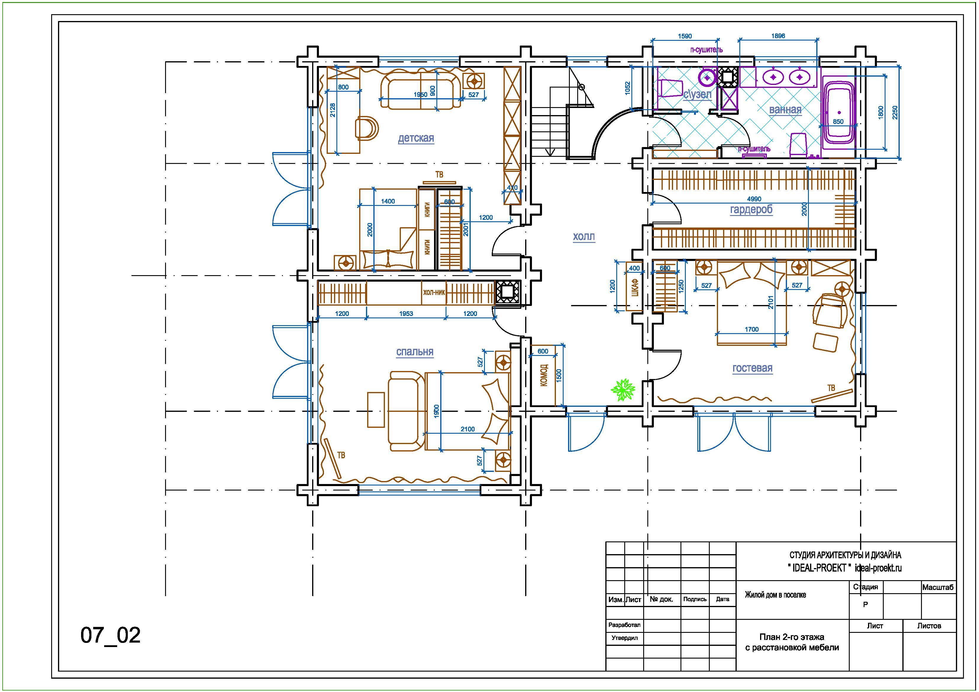 Мытищи-План с мебелью 7-2