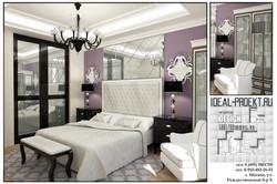 Спальня в стиле Фьюжн.jpg