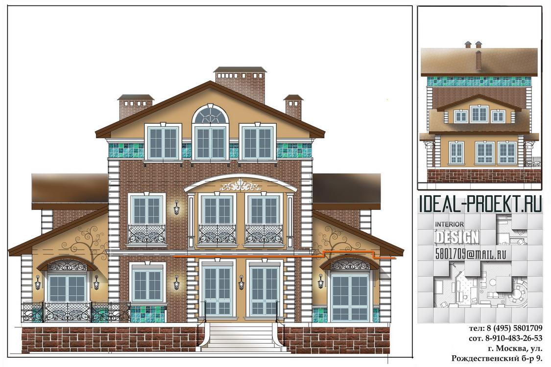 Проект отделки фасада.jpg