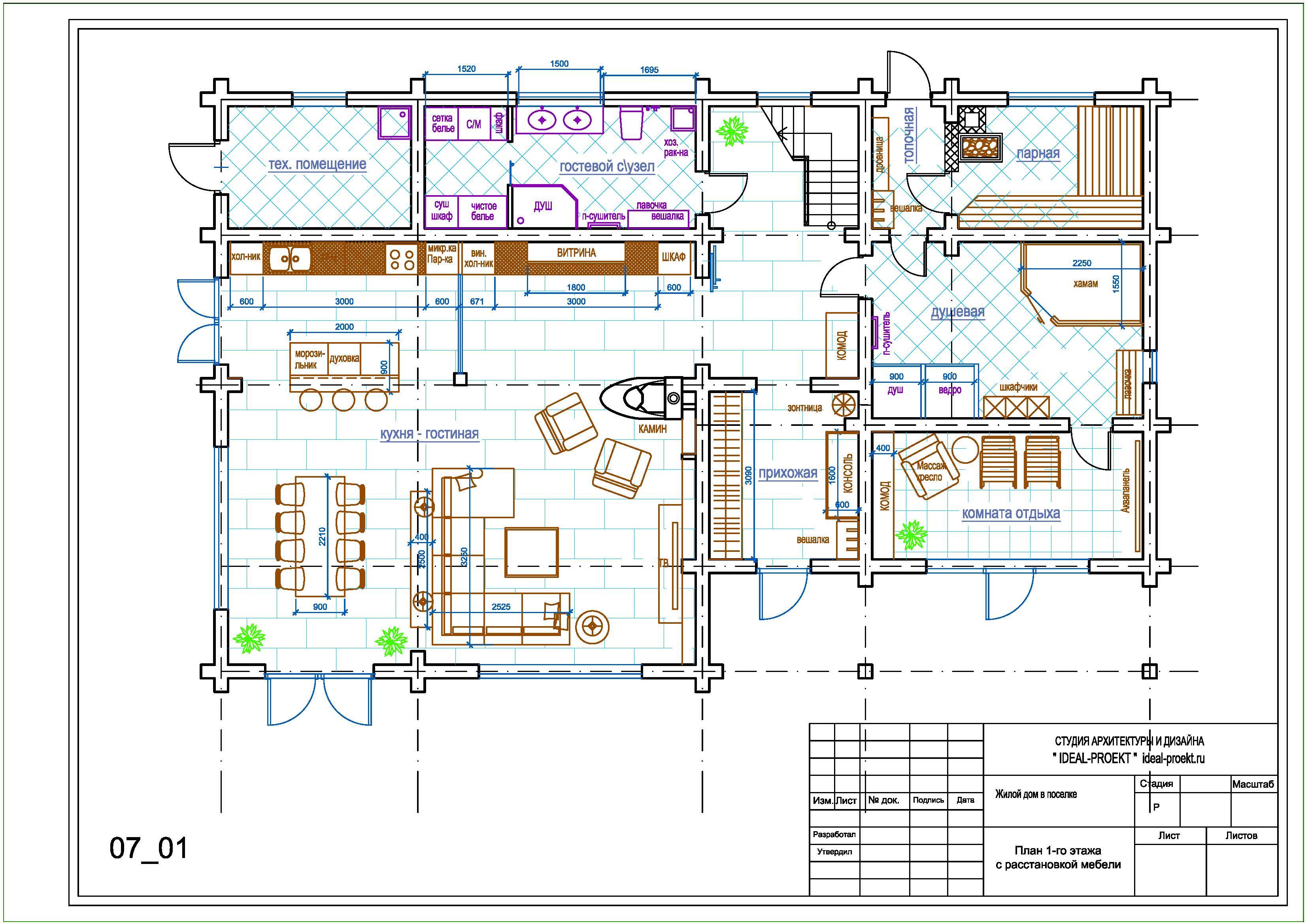 Мытищи-План с мебелью 7-1