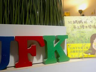 《給媽媽的英文繪本閱讀》楊禎禎老師