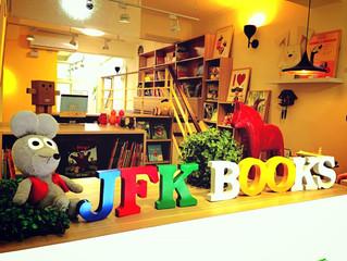 老闆A書店隨筆