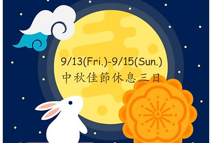 螢幕快照 2019-08-29 下午12.16.31.png