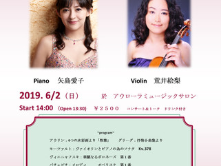 サロンコンサートシリーズVol.Ⅷ