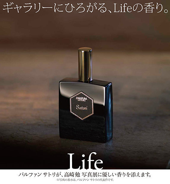 VIGLOWA_parfumsatori01.jpg
