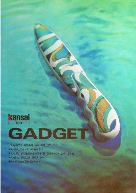 gadget01.jpg