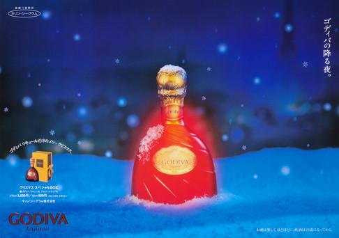 VIGLOWA Advertising