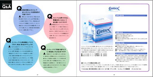 Contrex-12.jpg