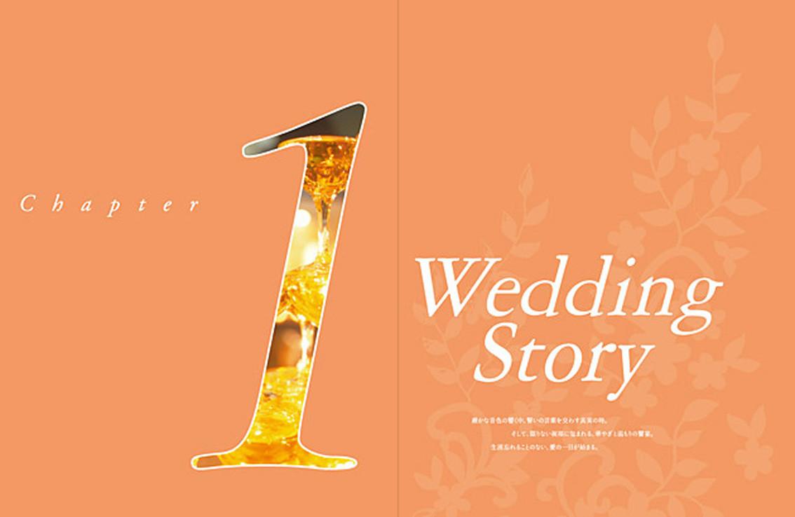 VIGLOWA_weddings_03.jpg